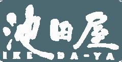 株式会社 池田屋